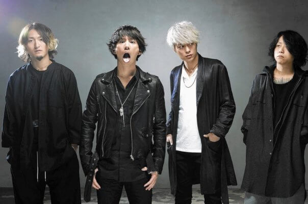 One OK Rock – Ambitions